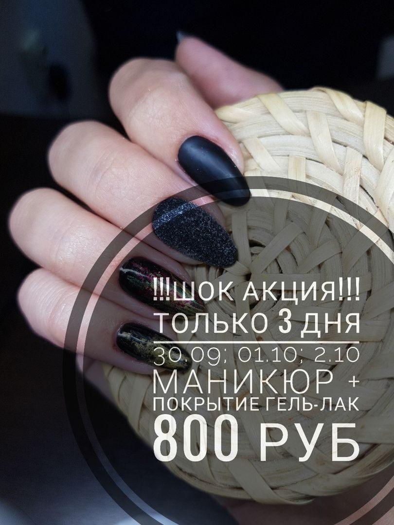 NBV7qeGxgQ4